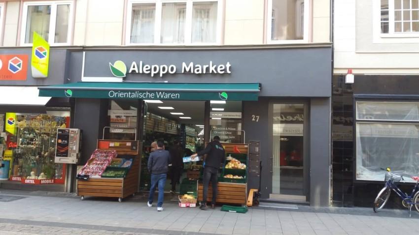 متجر حلب السوري بالشارع