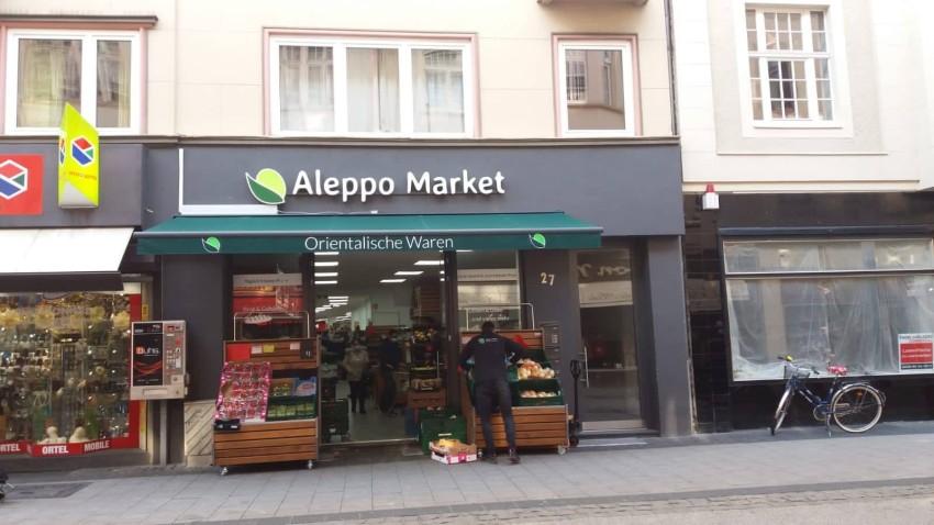 متجر حلب السوري 2