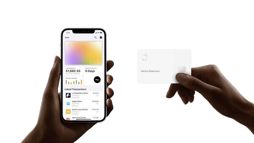 بطاقة Apple Card