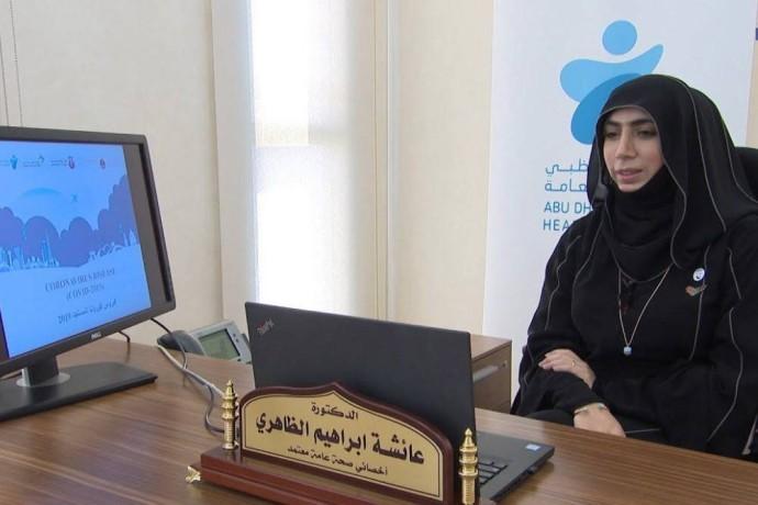 الدكتورة عائشة الظاهري.