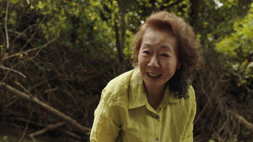 يون يوه جونغ.