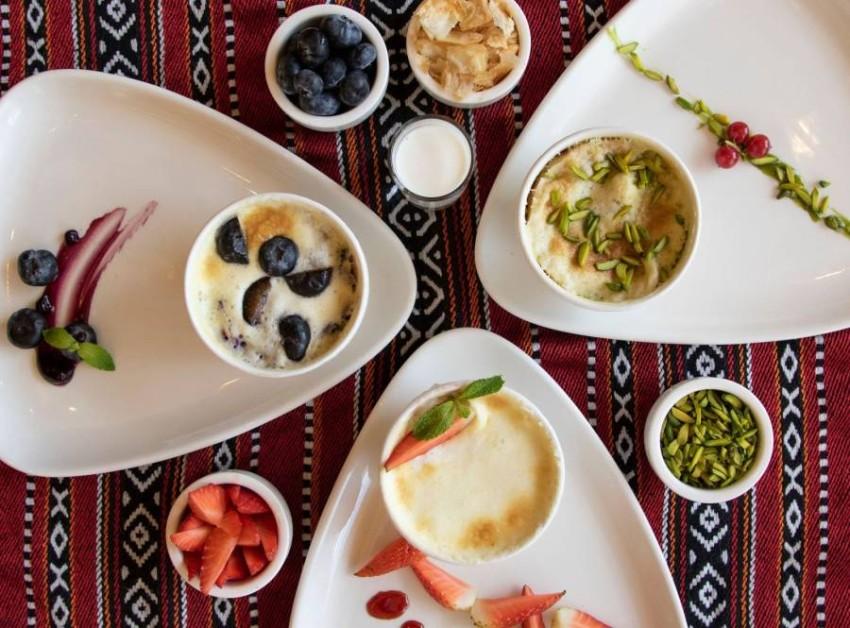 الطعام في مطعم ليوان بفندق سويس الغرير