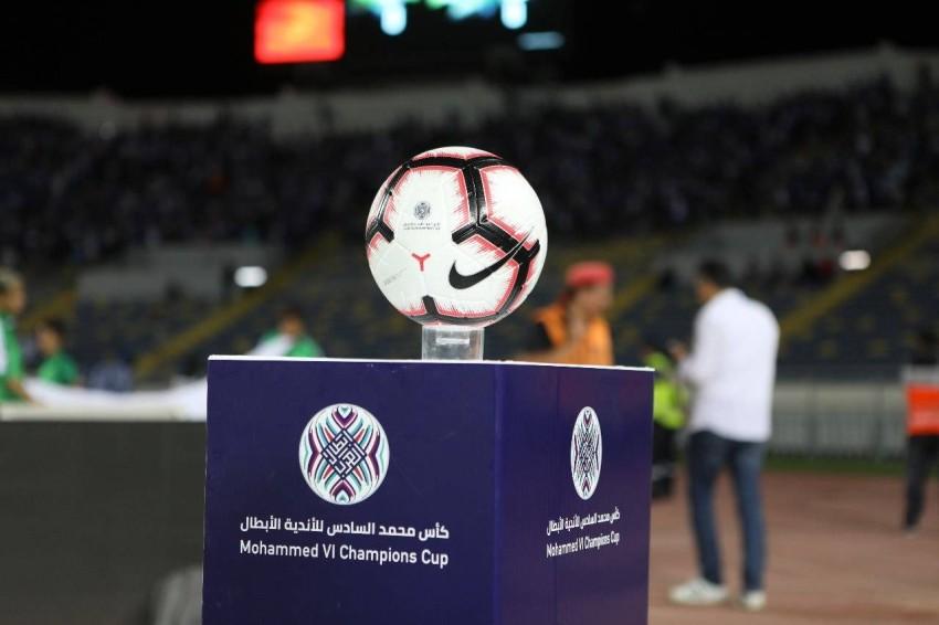 كأس محمد السادس للأندية الأبطال. (البطولة العربية)