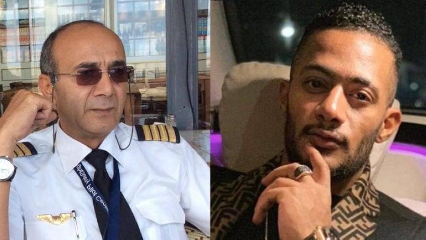 محمد رمضان والطيار ابو اليسر