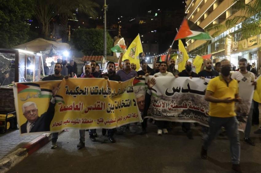 أعضاء في حركة فتح يتظاهرون في نابلس تأييدا لقرار عباس. (أ ف ب)