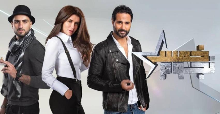 برنامج خمس نجوم سبب أزمة مع مصطفى قمر