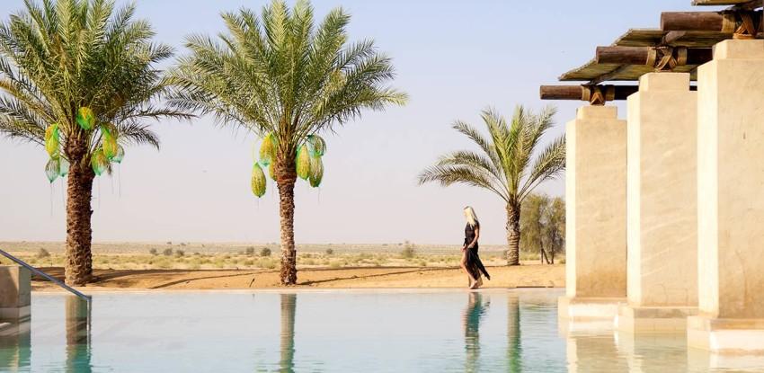 باب الشمس Bab Al Shams