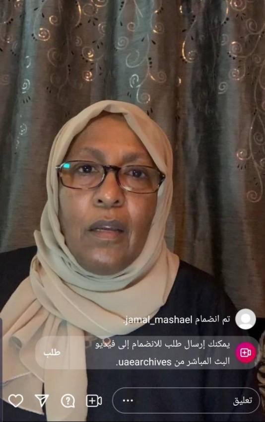 الدكتورة عائشة بالخير