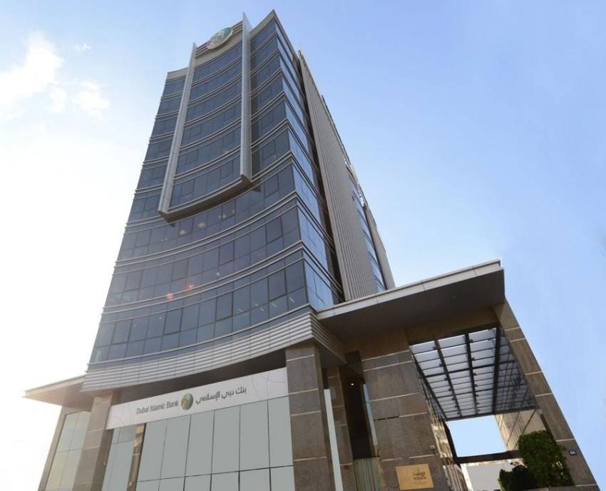 بنك دبي الإسلامي (أرشيفية)