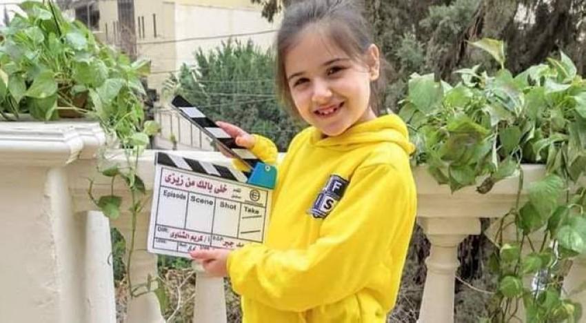 ريم عبدالقادر