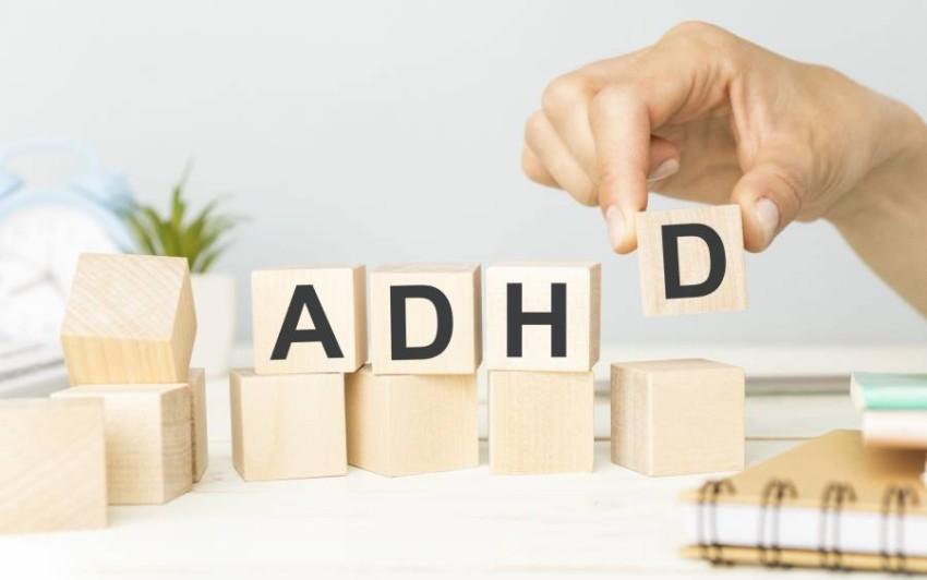 ADHD طفل