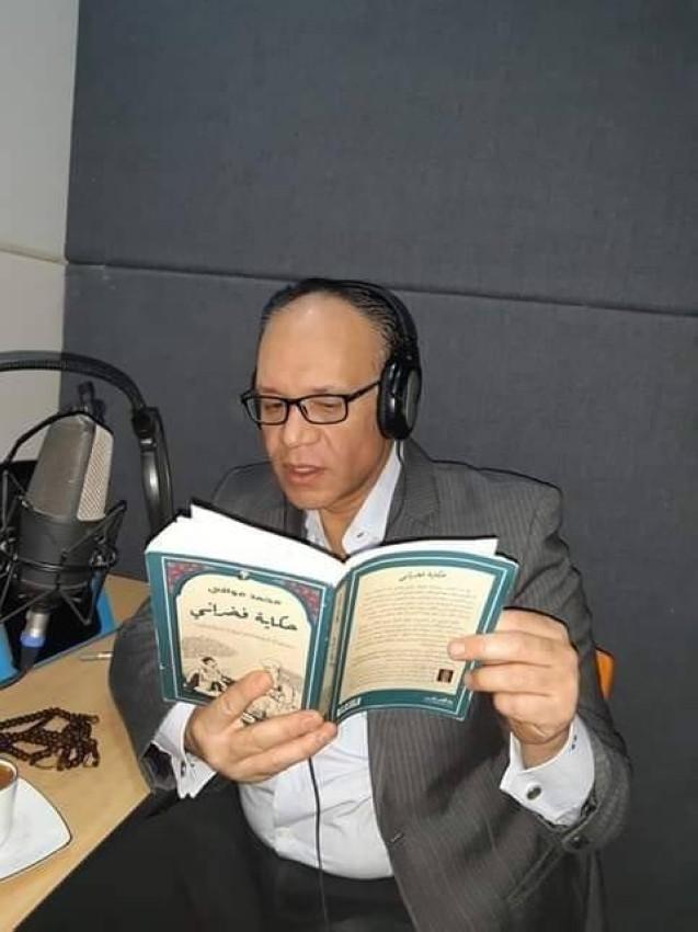 محمد موافي