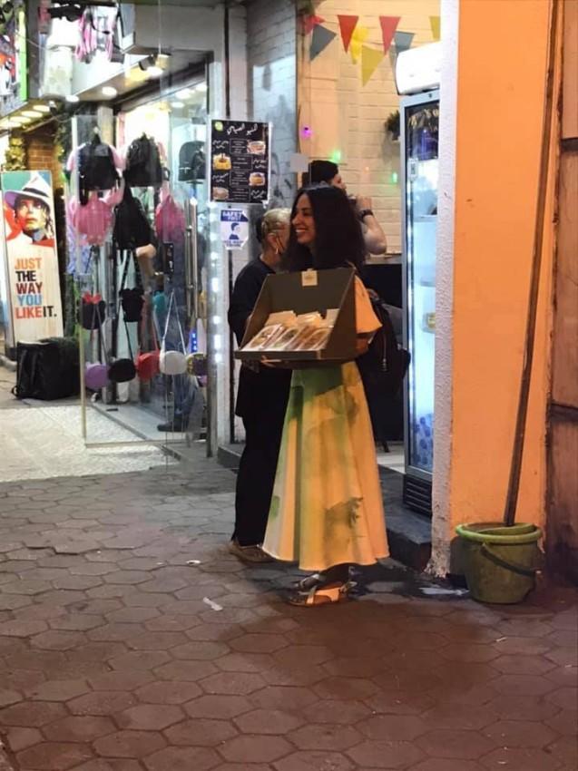 مارينا في الشارع