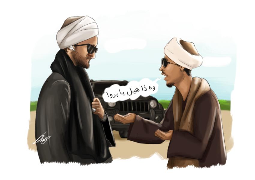 أحمد داش وأحمد مالك من مسلسل «نسل الأغراب»