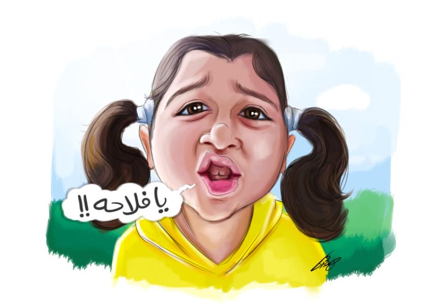 ريما مصطفى «خلي بالك من زيزي»
