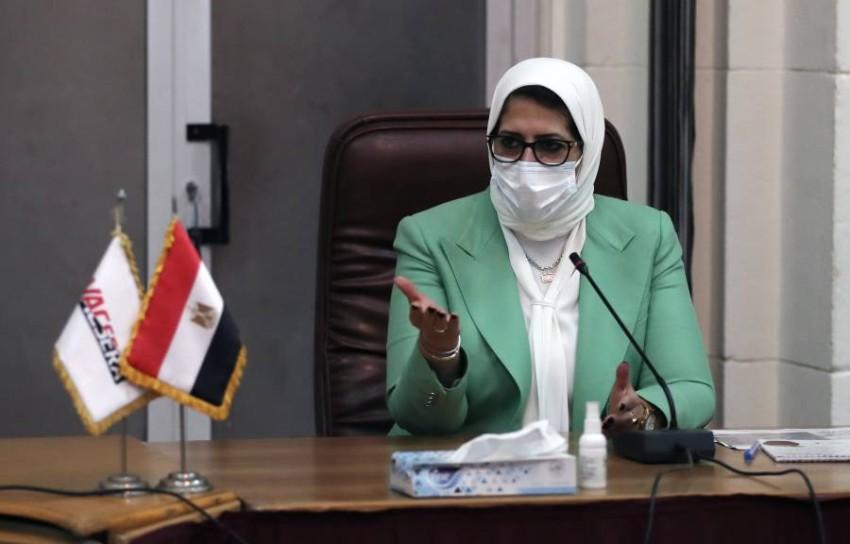 وزيرة الصحة والسكان المصرية الدكتورة هالة زايد - EPA.