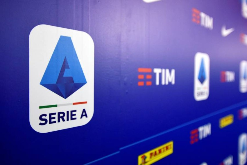 شعار الدوري الإيطالي. (رويترز)