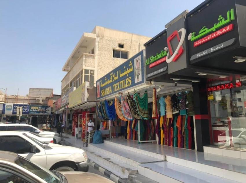 جانب من محال سوق النخيل برأس الخيمة