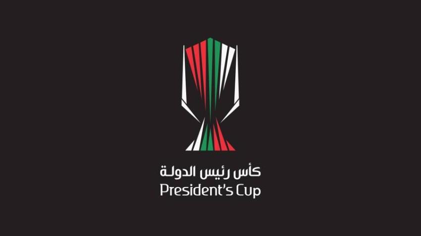 الشعار الجديد لبطولة كأس رئيس الدولة. (الرؤية)