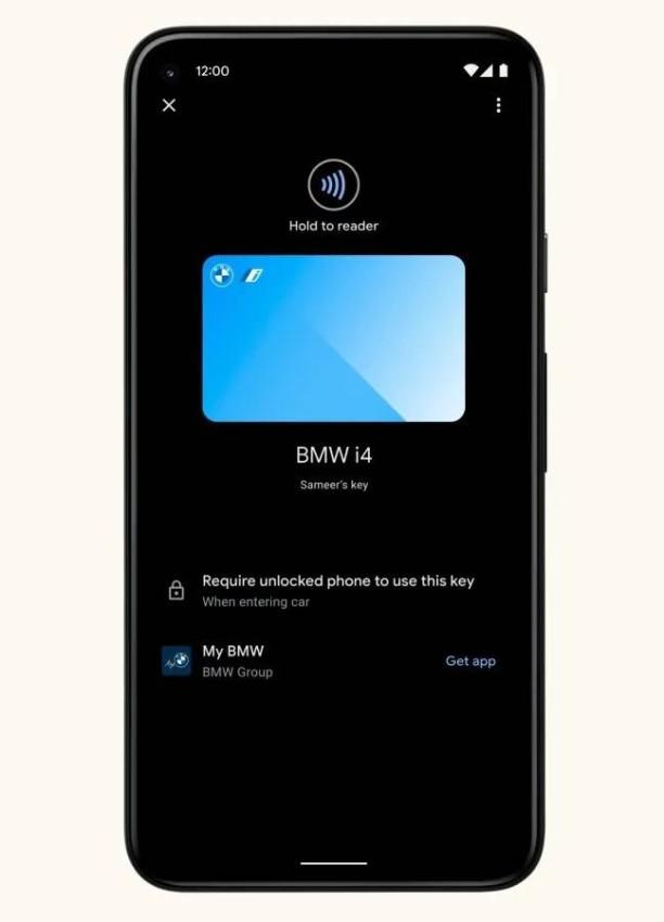 أندرويد سيدعم مفاتيح السيارة الرقمية لفتح السيارة بالهاتف