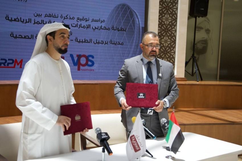 «محاربي الإمارات» تبرم اتفاقية تعاون مع برجيل. (الرؤية)