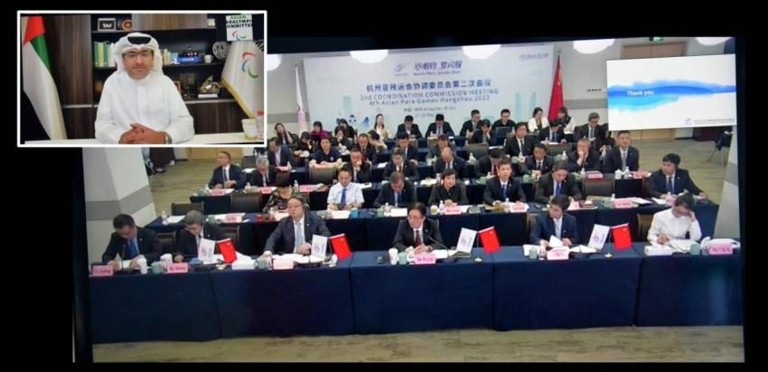 العصيمي في اجتماع بارالمبية آسيا. (من المصدر)