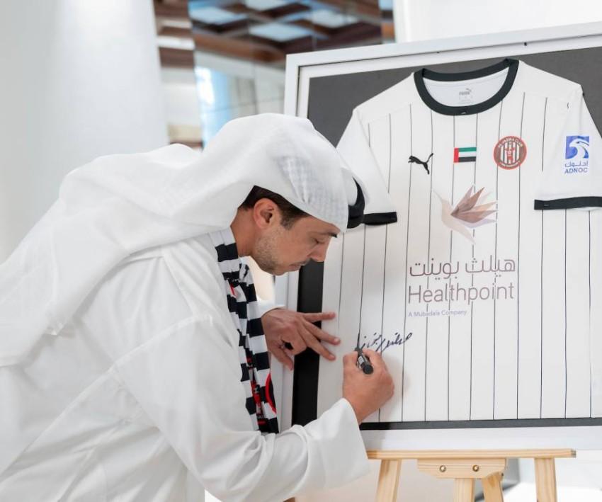 استقبال صاحب السمو الشيخ محمد بن زايد لقيادة نادي الجزيرة. (الرؤية)