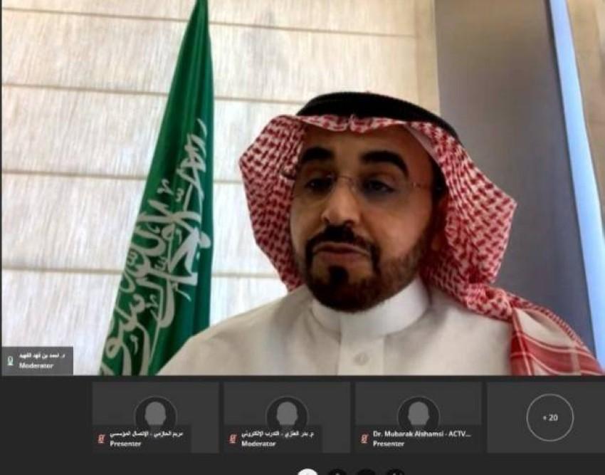 أحمد بن فهد الفهيد يتحدث «عن بعد» خلال الملتقى.