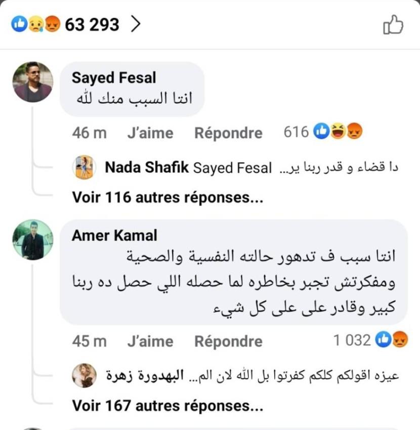 هجوم المعلقين على محمد رمضان بعد وفاة أبواليسر