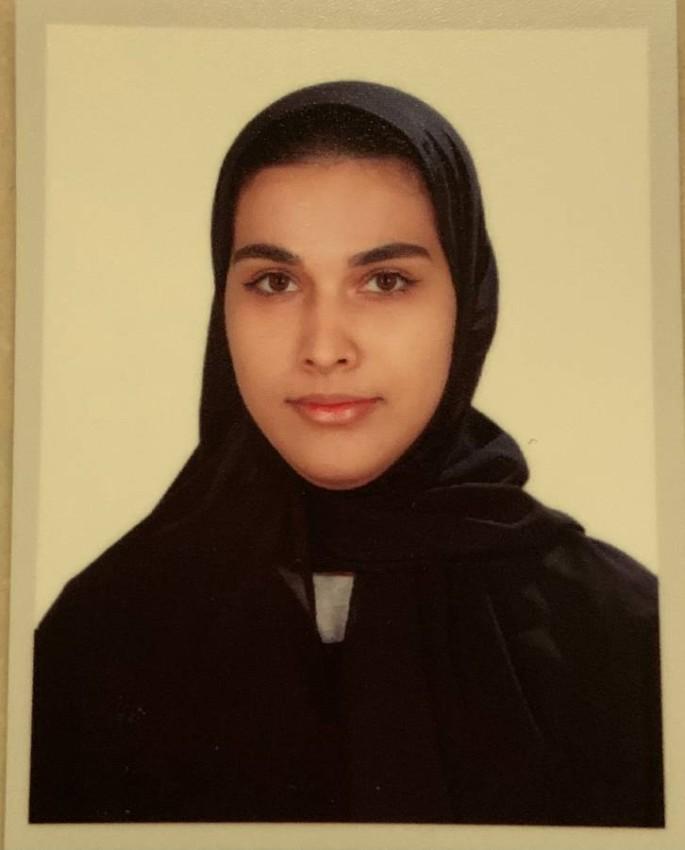 علياء يوسف غانم