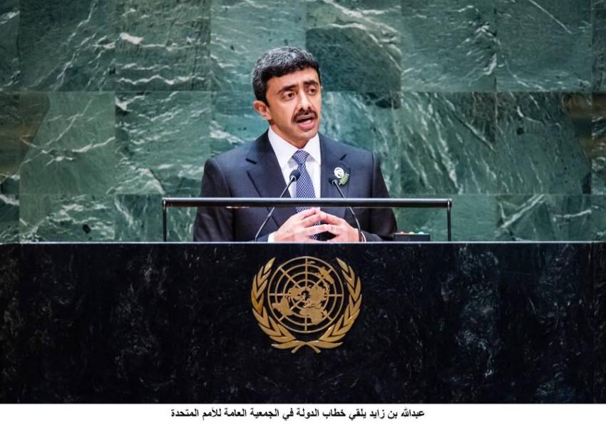 عبدالله بن زايد يلقي خطاب الدولة في الجمعية العامة للأمم المتحدة