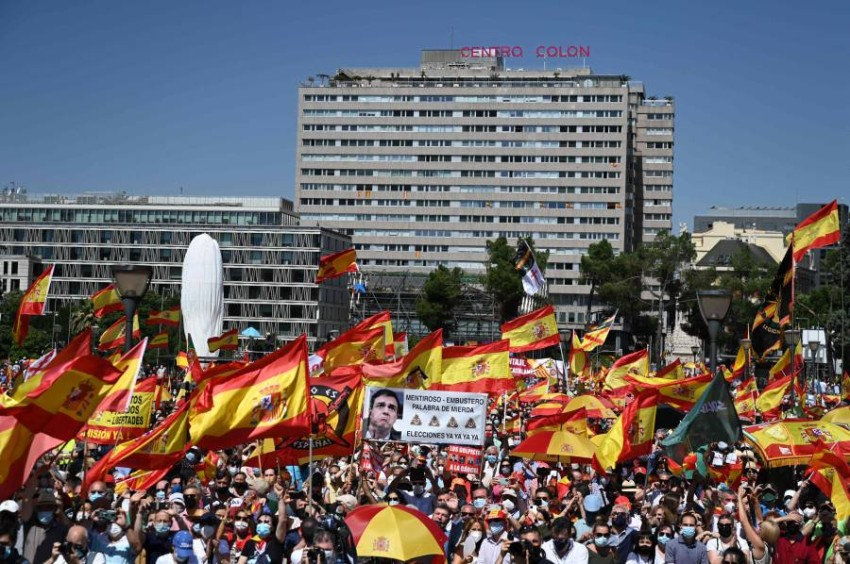 مظاهرات حاشدة لرفض العفو عن قادة كتالونيا. (أ ف ب)