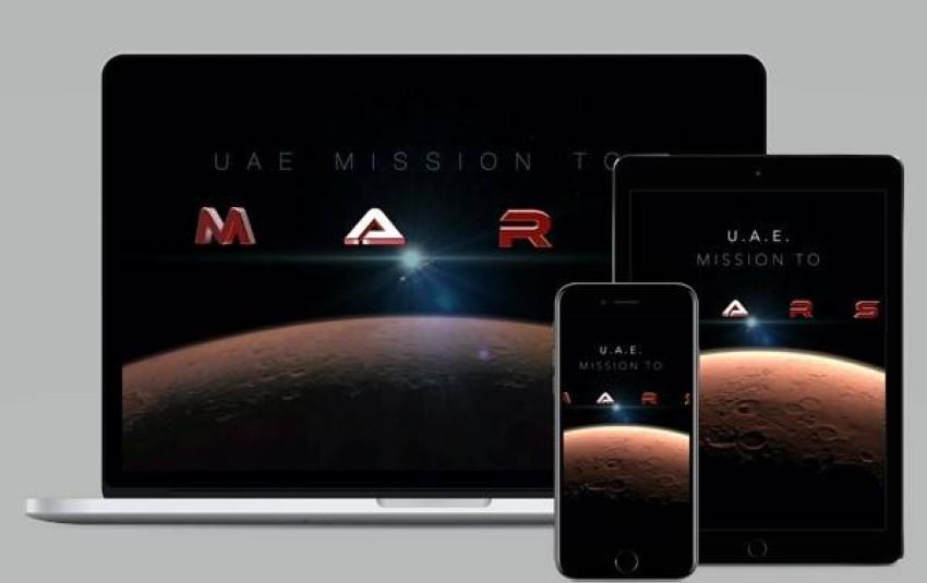 مهمة الإمارات إلى المريخ.