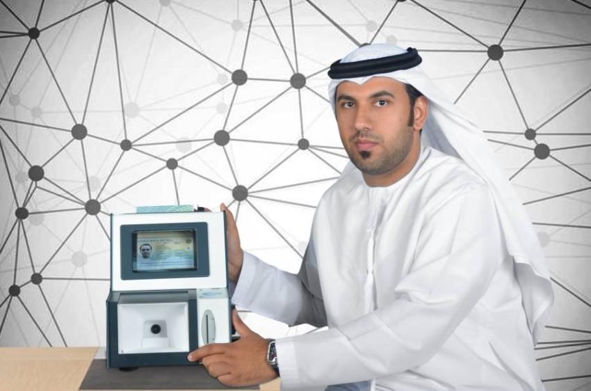 عامر الجابري مع ابتكاره