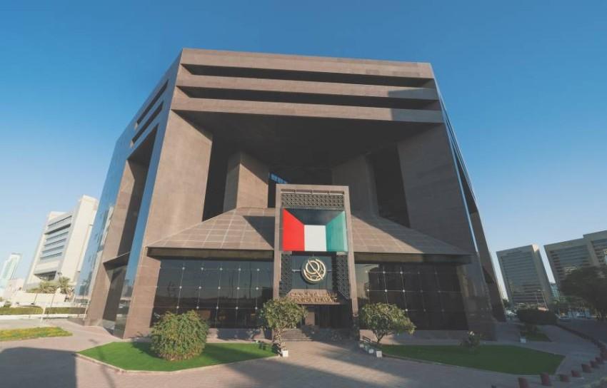 بورصة الكويت (من المصدر)