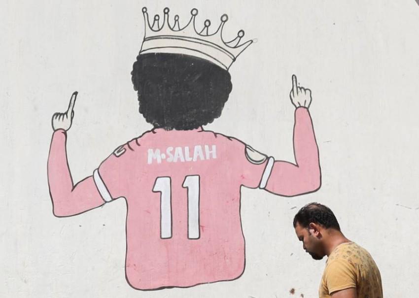 لوحة جدارية لمحمد صلاح في مصر. (رويترز)