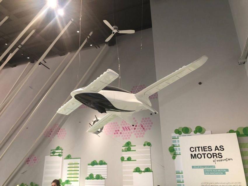 تقنيات الطيران
