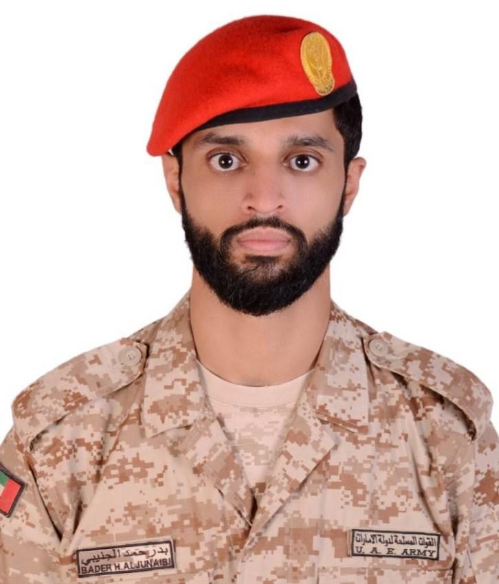 المجند بدر حمد سعيد الجنيبي.
