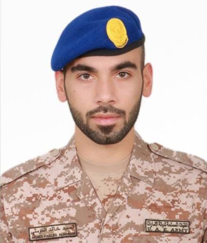 المجند أحمد خالد الحوسني.