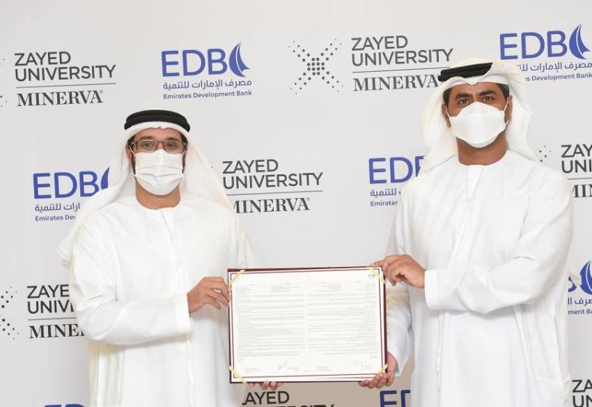 خلال توقيع اتفاقية التعاون بين جامعة زايد اتفاقية ومصرف الإمارات للتنمية. (من المصدر)