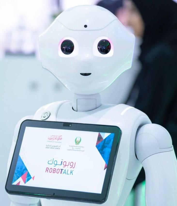 المحقق روبوتوك.