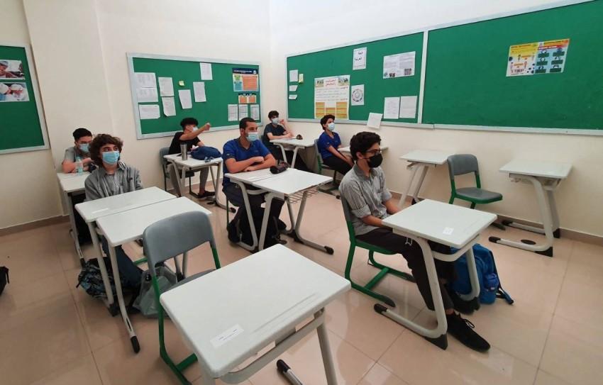 تطرق الاجتماع إلى التحديات التي تواجه المدارس خلال العودة الكاملة. (أرشيفية)