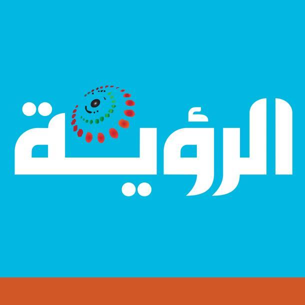 الإمارات .. مكانة دولية وثقة مطلقة -