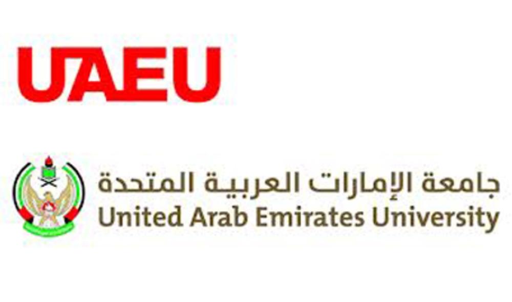 جامعة الإمارات ترتقي إلى مصاف أفضل الجامعات حسب تصنيف كيو أس