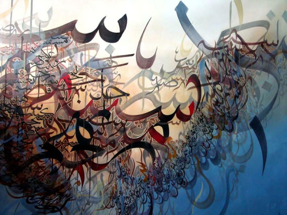 Картинки по запросу khaled al saai calligraphy
