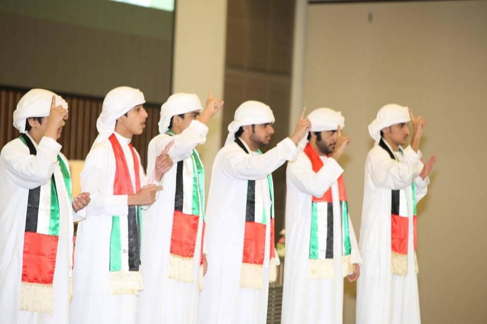 مسابقة في تعلم لغة الإشارة لموظفي بلدية العين -