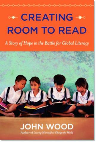 غرفة للقراءة