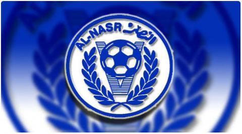 النصر يكمل إجراءات قيد علي حسين لموسمين