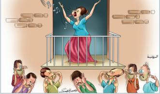 نساء يختبرن حناجرهن بـ «كاريوكي»