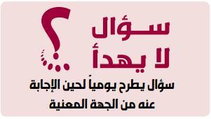 مرور دبي لـ الرؤية: الزينون مطابق للمواصفات